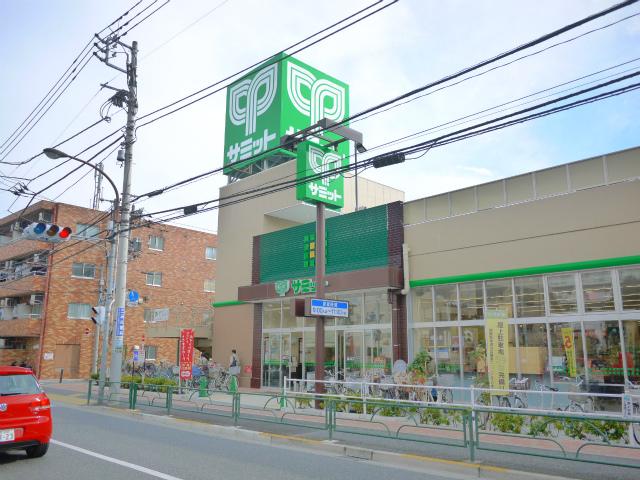 スーパー:サミットストア 環八南田中店 1029m