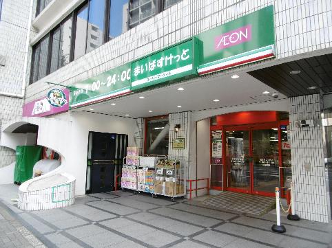スーパー:まいばすけっと 岩本町2丁目店 256m