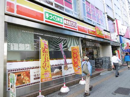 コンビ二:デイリーヤマザキ 神田岩本町店 167m
