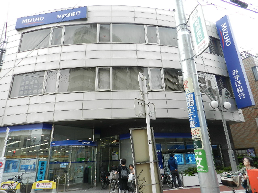 銀行:みずほ銀行 祖師谷支店 670m