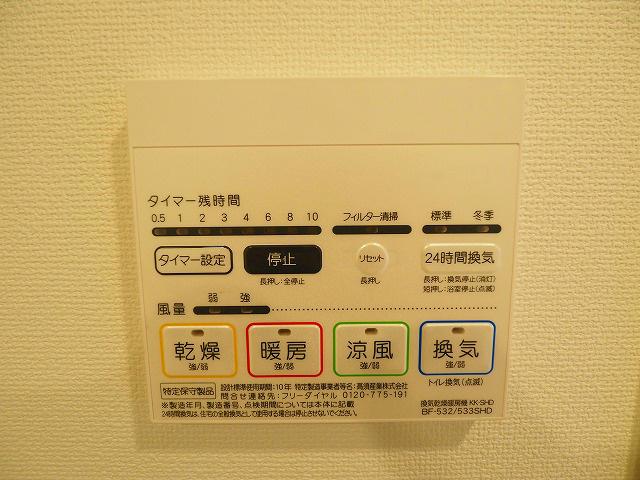 雨の日にも便利な浴室乾燥機付!き!