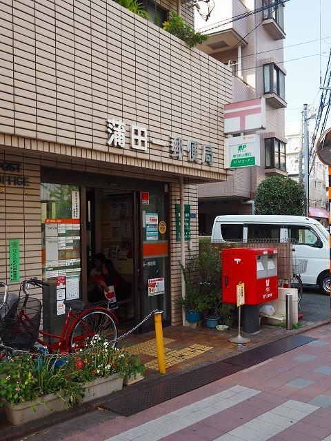 郵便局:蒲田一郵便局 402m