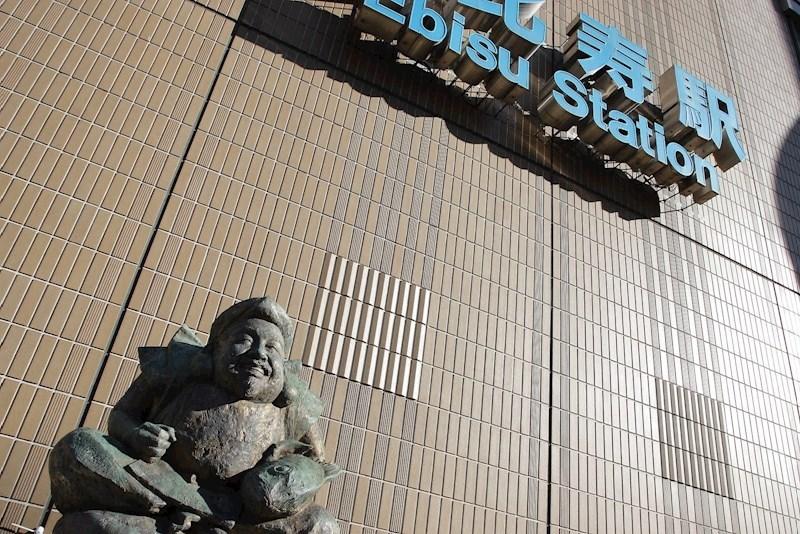 周辺環境:JR恵比寿駅