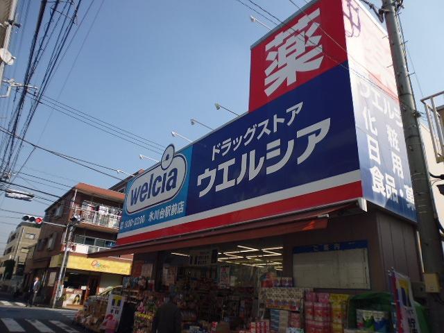 ドラッグストア:ウエルシア 氷川台駅前店 168m