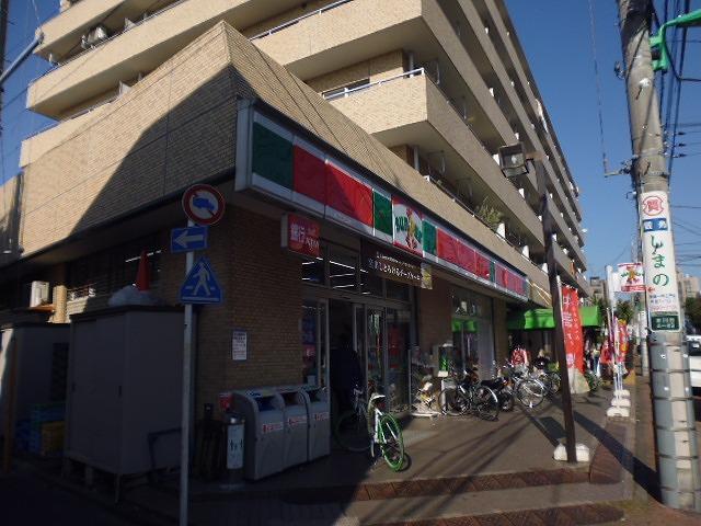 コンビ二:サンクス 練馬氷川台店 325m