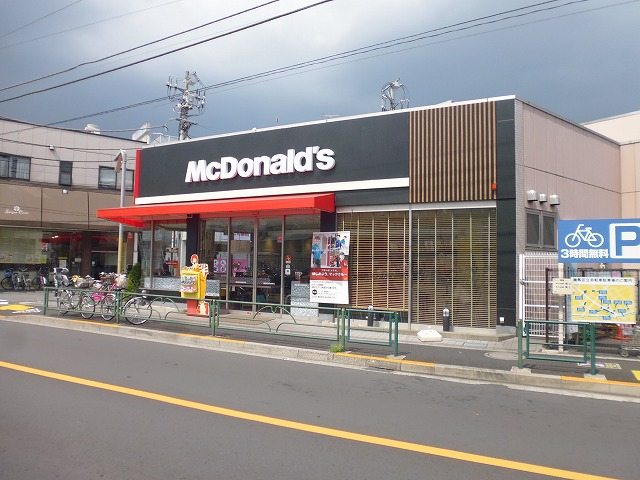 レストラン:マクドナルド 氷川台駅前店 180m