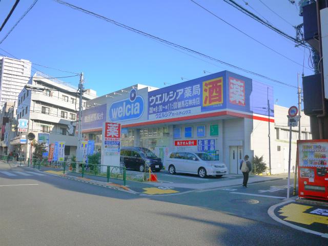 ドラッグストア:ウエルシア 練馬石神井店 121m