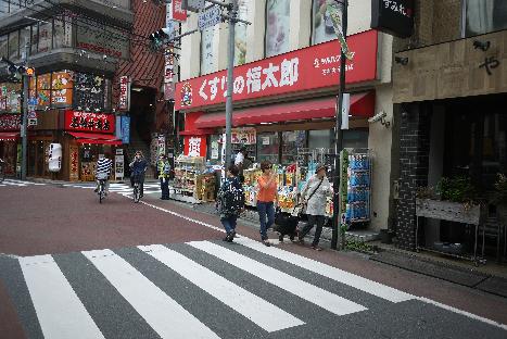 ドラッグストア:くすりの福太郎 石神井公園店 433m