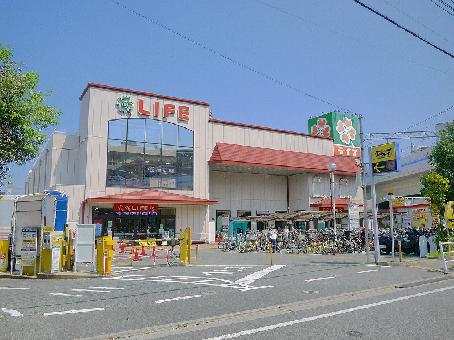 スーパー:ライフ 石神井公園店 457m