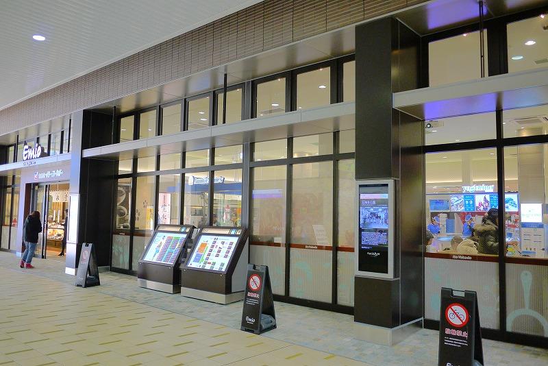 スーパー:イトーヨーカドー 食品館石神井公園店 437m