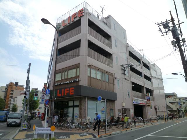 スーパー:ライフ 練馬中村北店 303m