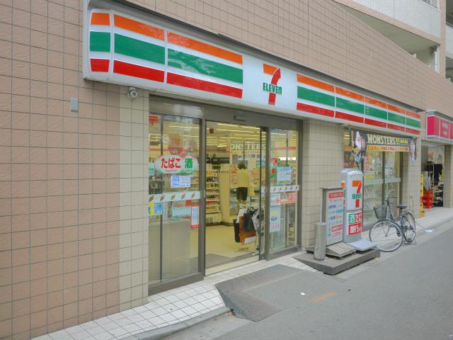 コンビ二:セブンイレブン 練馬中村北1丁目店 209m