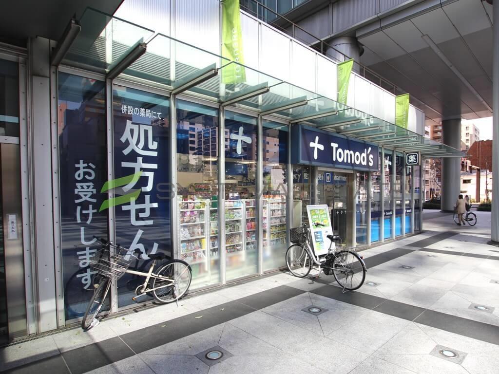 ドラッグストア:トモズ トルナーレ浜町店 289m