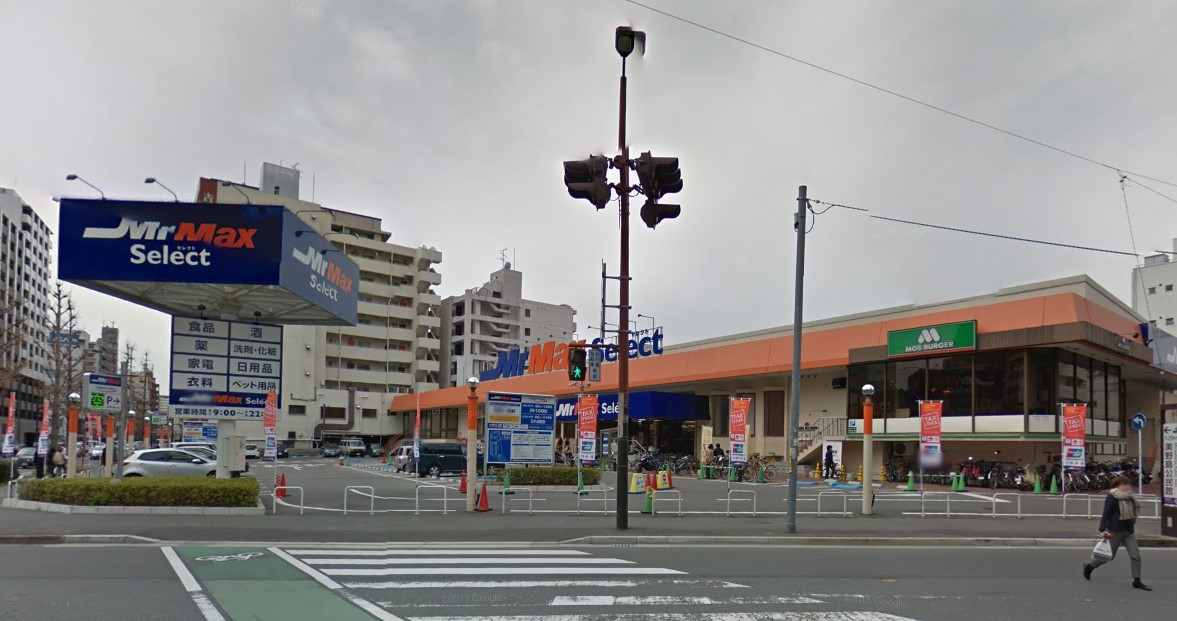 スーパー:MrMax Select 美野島店 317m