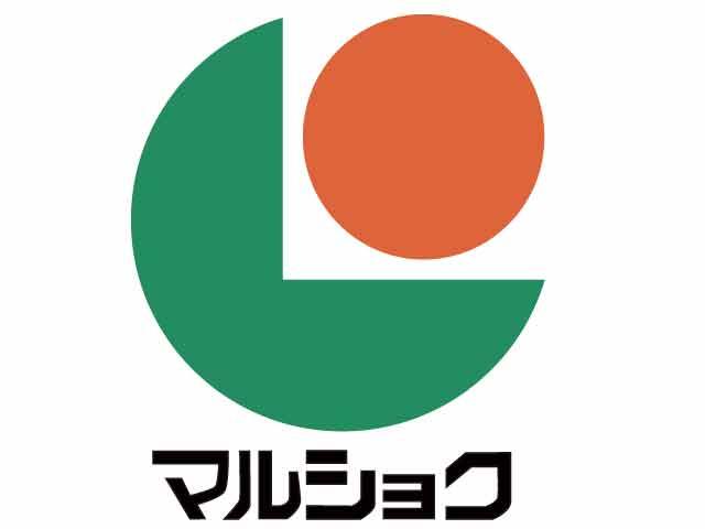 スーパー:マルショク 駅南店 622m