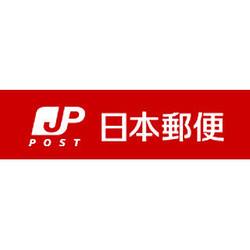 郵便局:博多駅前四郵便局 413m