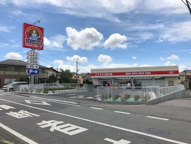 ドラッグストア:くすりの福太郎 逆井店 198m
