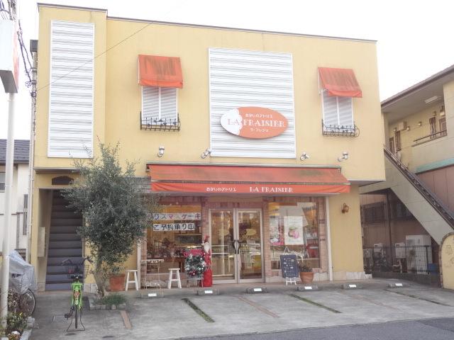 レストラン:おかしのアトリエ・ラ・フレジェ 210m