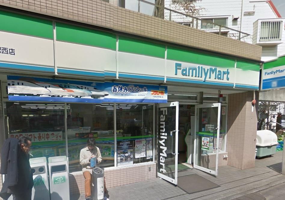 コンビ二:ファミリーマート 経堂駅西店 362m