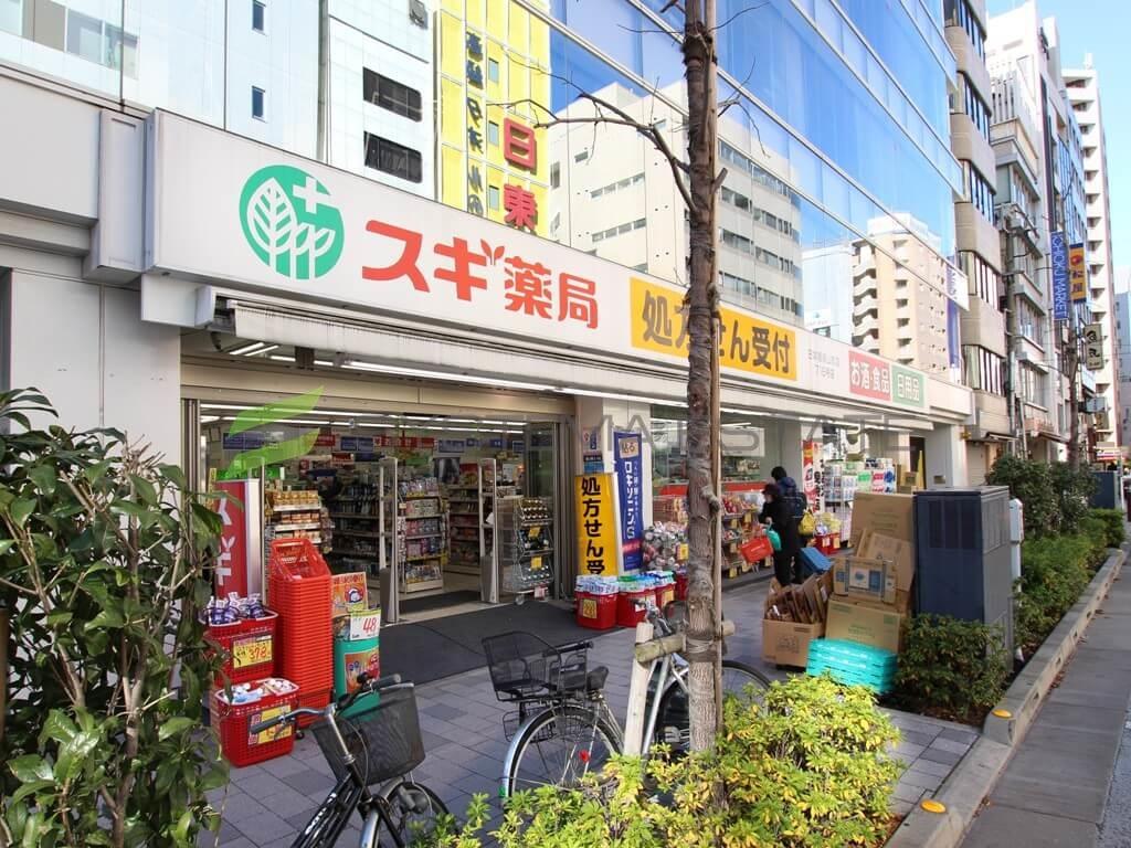 ドラッグストア:スギ薬局 日本橋横山町店 480m