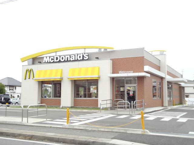 レストラン:マクドナルド 柏酒井根店 340m