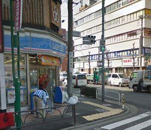 コンビ二:ローソン 上野毛一丁目店 706m