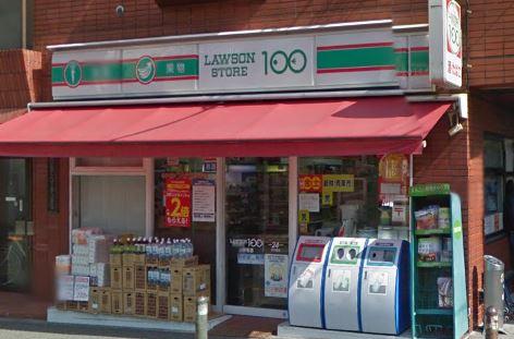 スーパー:ローソンストア100 上野毛店 944m