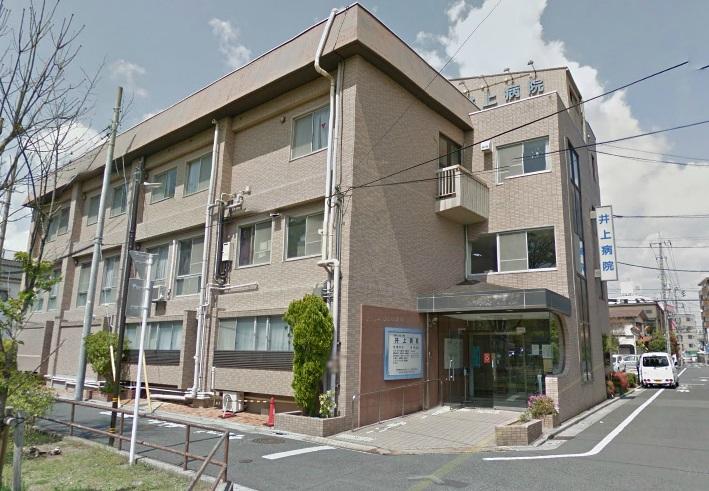 総合病院:井上病院 652m