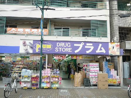 ドラッグストア:サンドラッグプラム竹の塚店 375m