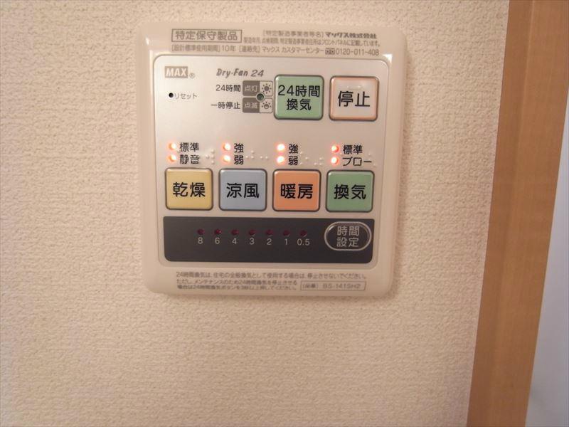 便利な浴室乾燥機リモコンです。