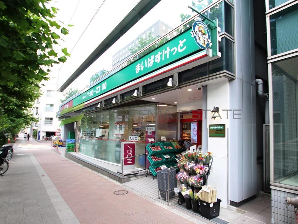 スーパー:まいばすけっと 新富町駅前店 565m