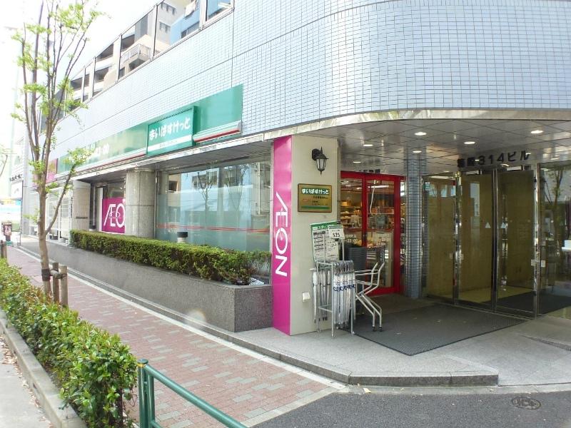 スーパー:まいばすけっと 日本橋箱崎町店 209m
