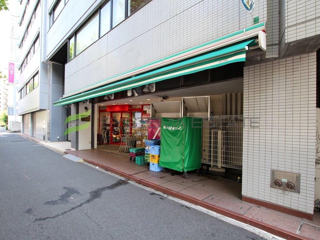 スーパー:まいばすけっと 岩本町3丁目店 120m