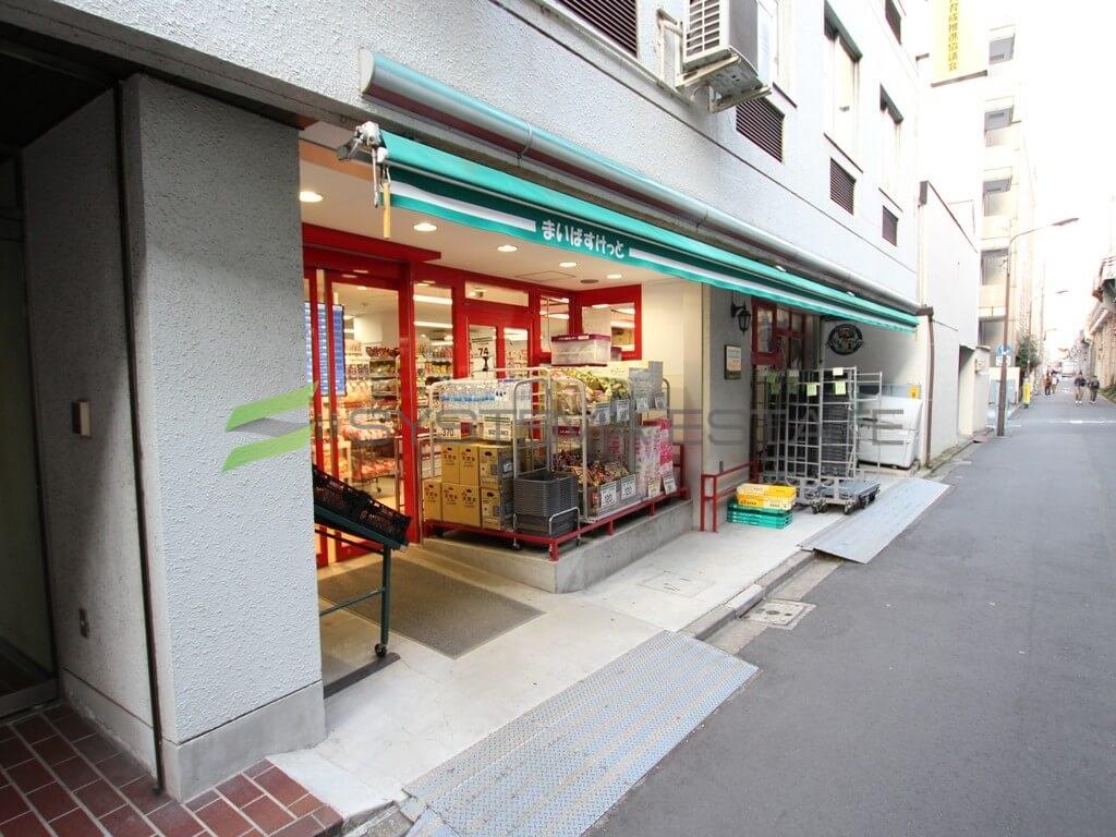 スーパー:まいばすけっと 神田佐久間町店 643m