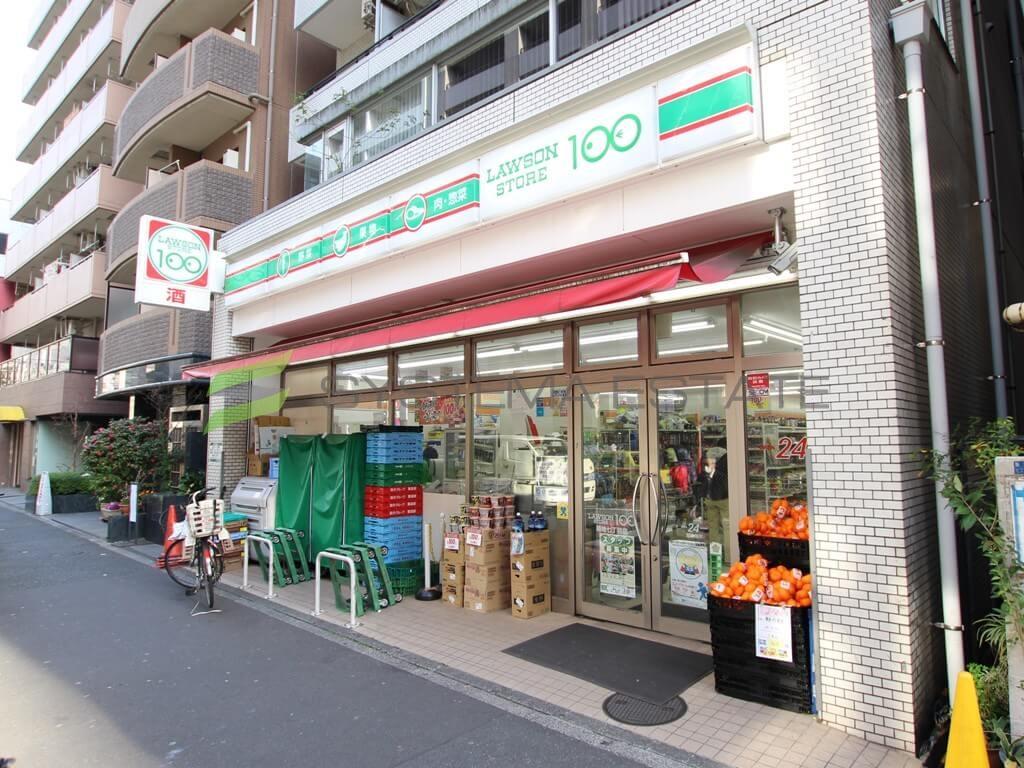 スーパー:ローソンストア100築地7丁目店 459m