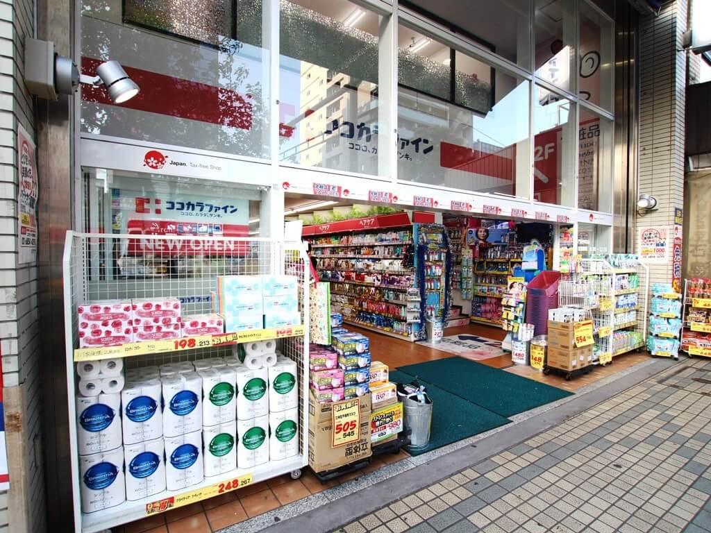 ドラッグストア:ココカラファイン 門前仲町店 532m
