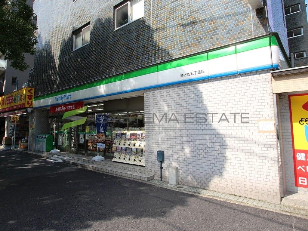 コンビ二:ファミリーマート 勝どき五丁目店 439m
