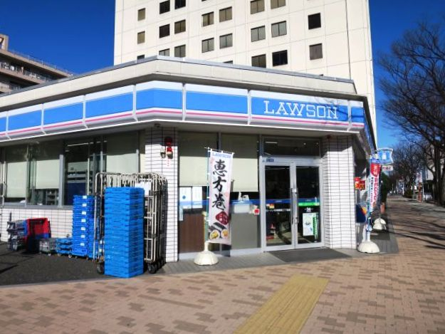 コンビ二:ローソン 中央晴海三丁目店 623m