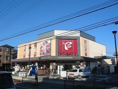 スーパー:フレスコ 新之栄店 233m