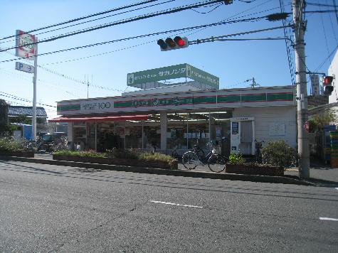 スーパー:ローソンストア100 枚方須山店 432m
