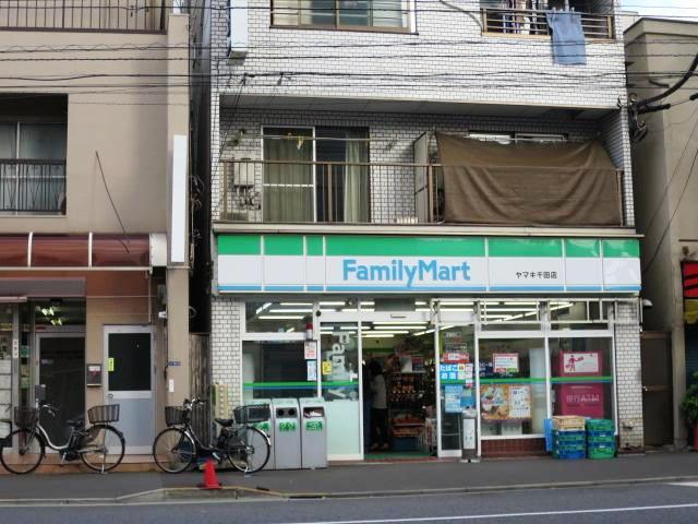 コンビ二:ファミリーマート ヤマキ千田店 307m