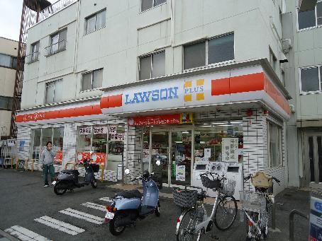 コンビ二:ローソンプラス 枚方中宮本町店 446m