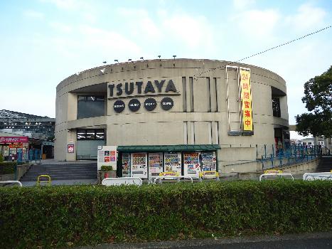 ショッピング施設:TSUTAYA ベルパルレ国道1号線店 1098m