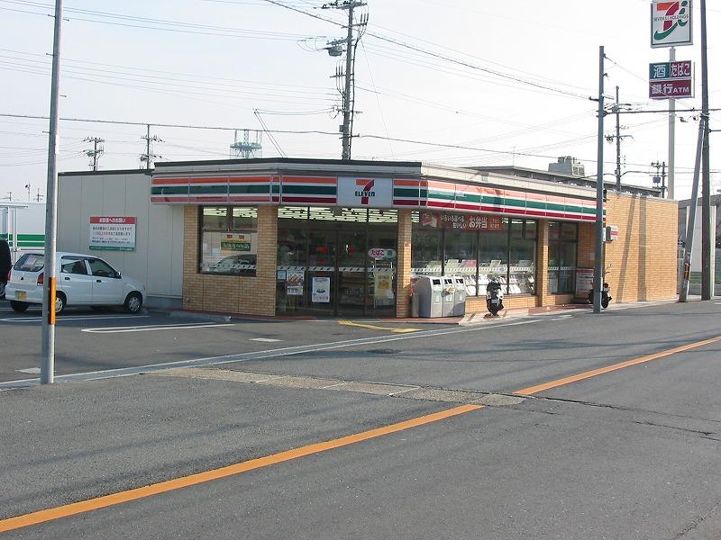 コンビ二:セブンイレブン 枚方中宮山戸町店 308m