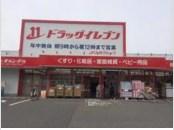スーパー:ドラッグイレブン 伊敷店 1632m