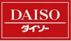 スーパー:ザ・ダイソー 鹿児島伊敷店 1894m