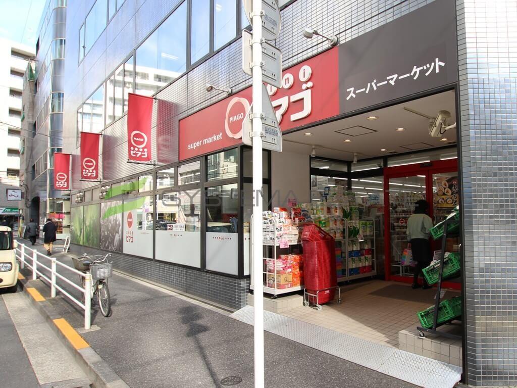 スーパー:miniピアゴ 入船1丁目店 201m