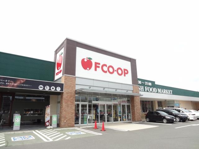 スーパー:FCO・OP新宮店 408m