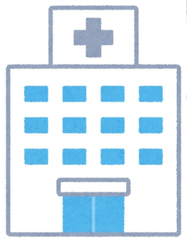 総合病院:武久病院 1369m