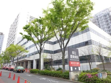 総合病院:東京都立墨東病院 1090m